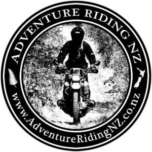 Adventure RIding NZ Logo