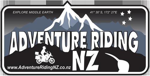 Adventure Riding NZ wide logo