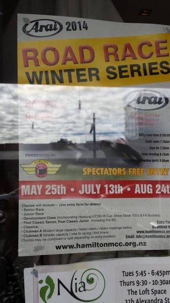 HMCC Road Racing Series 2014