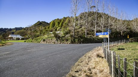 The turnoff to Kaka Road