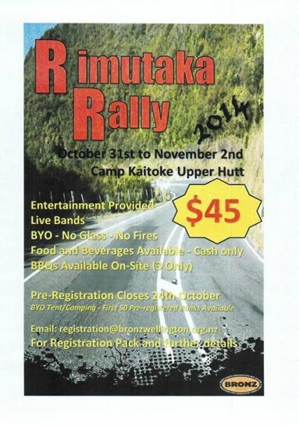 Bronz Rimutaka Rally 2014