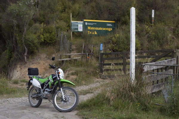 Matemateaonga Track runs off Upper Mangaehu Road